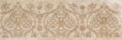 Бардюр (20x60) TRAVERTINO BEIGE LISTELLO 7325015